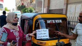 """سائق """"توك توك"""" يتبرع بتوصيل الناخبين مجانا بالقليوبية"""