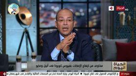 إصابة محمد شردي بـ كورونا في الأردن: أحتفل بعيد ميلادي في العزل