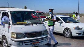 ضبط 5712 سائق نقل جماعي لعدم ارتداء الكمامات خلال 24 ساعة