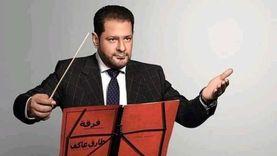 وزيرة الثقافة تنعى طارق عاكف: أثرى المكتبة الموسيقية بأعمال بارزة