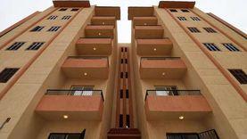 """مصادر: حصولك على قرض لا يمنع من حقك في """"وحدة سكنية بالإسكان الاجتماعي"""""""