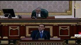 بث مباشر.. مدبولي يستعرض برنامج الحكومة أمام مجلس النواب المصري