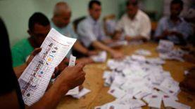 """منافسة بين مرشحي 4 أحزاب و22 مستقلا ورجل """"الوطني المنحل"""" بدائرة المرج"""
