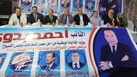 تجمع عائلات طوخ يعلن تأييد ائتلاف الأحزاب الوطنية بشيوخ القليوبية