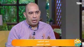 """فيديو.. مدير تحرير """"الوطن"""": الإعلام مرآة حقيقية للأمن القومي المصري"""
