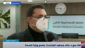 «الصحة» تعلن موعد تصنيع لقاح «سينوفاك» في مصر