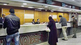 غدا.. البنوك تستأنف أعمالها بعد انقضاء إجازة عيد الأضحى