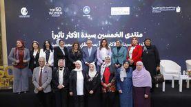 تعرف على الـ10 سيدات المكرمات في منتدى الخمسين من محافظة دمياط