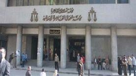 """17 مرشحا لـ""""النواب"""" يتقدمون بأوراقهم في اليوم الخامس بشمال القاهرة"""
