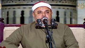 بث مباشر.. شعائر صلاة الجمعة من الجامع الأزهر الشريف
