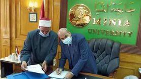 «الأوقاف» توقع تعاون مع جامعة المنيا لتدريب أئمة وواعظات وتجديد الخطاب