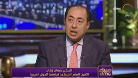 الجامعة العربية: توجهات الإدارة الأمريكية الجديدة نحو فلسطين متغيرة
