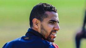 جماهير الكرة المصرية يدعمون مؤمن زكريا  شد حيلك يا بطل