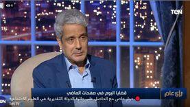 عفيفي: «عبد الناصر» أصبح تاريخا لا يجب أن يكون نزاعا