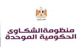 «الشكاوى الحكومية»: تعاملنا مع استغاثة 147 تعرضوا لـ«النصب العقاري»