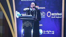 وزيرة التجارة تكرم رموز مجتمع المال والأعمال خلال قمة مصر للأفضل 2021