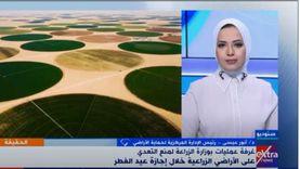 «حماية الأراضي»: غرف عمليات للتصدي للتعدي على الرقعة الزراعية خلال العيد