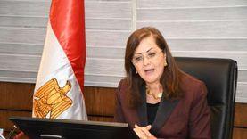 وزيرة التخطيط: الدولة اتخذت العديد من الإصلاحات لتحقيق النمو المستدام
