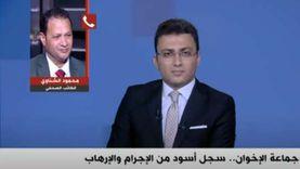 فيديو.. رصد الإخوانية تنشر فيديوهات مفبركة عن تظاهرات بالسويس