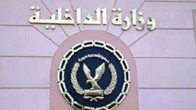 مصدر أمني ينفي تمرير سجناء «الإرهابية» رسائل للدولة بدعوى المصالحة