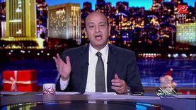 عمرو أديب يتجاهل الحادث في ظهوره الأول: هنبدأ بموضوع الشهر العقاري