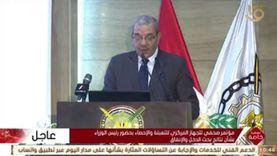 """""""الإحصاء"""": 69.1 ألف جنيه متوسط دخل الأسرة المصرية في 2019-2020"""