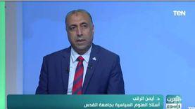 """قيادي بحركة """"فتح"""" يكشف العلاقة المشبوهة بين قطر وإسرائيل"""