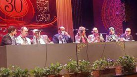 شروط حضور حفلات مهرجان الموسيقى العربية: ممنوع ارتداء الشورت