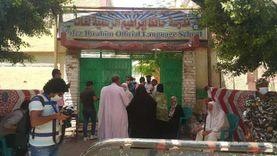 لجان حلوان تفتح أبوابها أمام الناخبين للاقتراع بعد ساعة الاستراحة