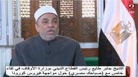 رئيس القطاع الديني بوزارة الأوقاف: السيسي أكد على أهمية الوعي