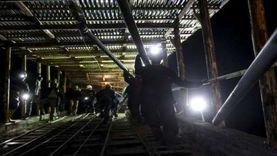 مقتل 9 أشخاص في انفجار منجم فحم شمال شرق كولومبيا