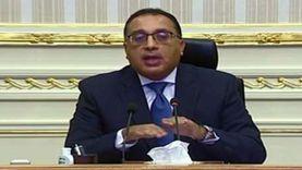 عاجل.. الحكومة: توصيل الكهرباء لمباني الوزارات في العاصمة الإدارية