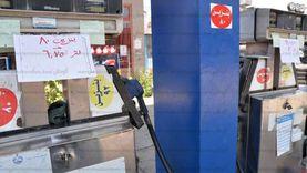 تعرف على قيمة التوفير عند تحويل سيارتك للغاز الطبيعي بعد زيادة البنزين
