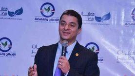 مرشح بالقاهرة يلجأ لعقد مؤتمر جماهيري أون لاين للتواصل مع الناخبين