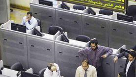 البورصة المصرية تواصل الخسائر وتختتم التعاملات عند 7.6 مليار جنيه