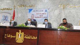 6 مليارات لتطوير المناطق الصناعية ورفع كفاءة 68 قرية بسوهاج