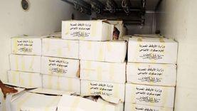 الأوقاف توزع 16 طن لحوم أضاحي غدا.. وتمنع التصوير