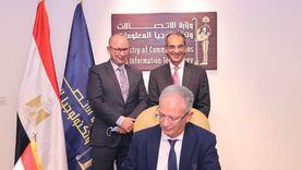 وزير الاتصالات يشهد توقيع اتفاق تعاون بين «إيتيدا» وجامعة كوينز الكندية