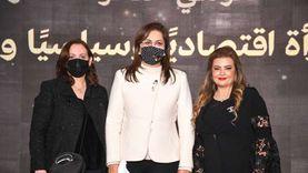 هالة السعيد: المعهد القومي للحوكمة له سجل طويل في دعم المرأة المصرية