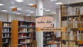 مجمع الملك عبدالعزيز للمكتبات الوقفية بالمدينة المنورة صرح يحظى بشرف المكان