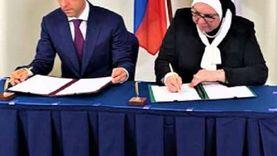 مصر وروسيا توقعان البيان الختامي لفعاليات الدورة الـ13 المشتركة