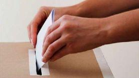 رسميا.. بالأسماء ننشر نتائج إعادة المرحلة الأولى لانتخابات مجلس النواب