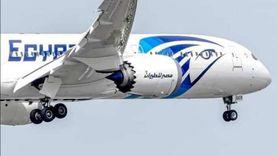 مطار القاهرة الدولي يستقبل 223 رحلة جوية خلال الـ 24 ساعة الماضية