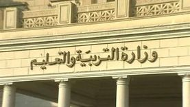 «التعليم»: اليوم آخر موعد للتسجيل بدورة مايو في امتحان الـ«EST»