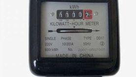 """مصير 33 مليون عداد كهرباء قديم بعد تطبيق """"الذكي"""": """"هتتباع خردة"""""""