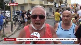 أهالي أمانتيا الإيطالية يحتجون ضد نقل مهاجرين مصابين بـ كورونا للمدينة
