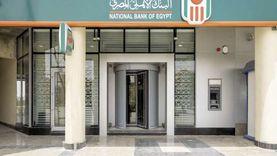 «الأهلي المصري» يتصدر نشاط التجزئة المصرفية في مصر بمحفظة حجمها 123 مليار جنيه