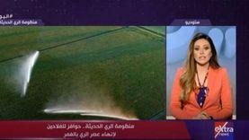 غانم: الدولة تحفز المواطنين على استخدام الري الحديث بسبب الشح المائي