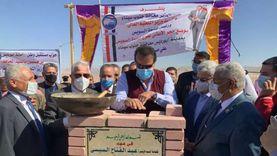 وزير التعليم العالي يضع حجر الأساس لفرع جامعة السويس بمدينة أبورديس