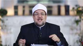 غلق مسجد آل الحاكم بأوقاف سوهاج لمخالفته الإجراءاتالاحترازية